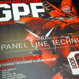 Panel Line Technic Review
